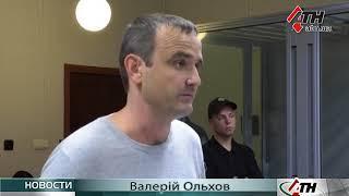 В суде по делу о смертельном ДТП на Сумской заслушали эксперта-автотехника-18.07.18