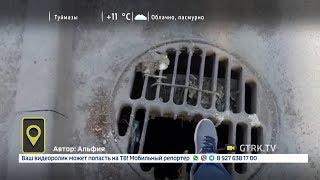 После ролика «Мобильного репортера» в Уфе отремонтировали опасный колодец
