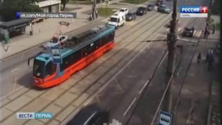 Женщина и ребенок пострадали, садясь в трамвай