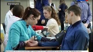 Благовещенские школьники получили рекомендации от врачей на Ярмарке здоровья