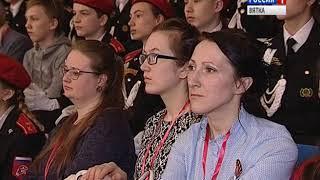 """Юные герои кировской области получили в награду """"Горячее сердце""""(ГТРК Вятка)"""