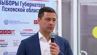 Михаил Ведерников поблагодарил избирателей за поддержку