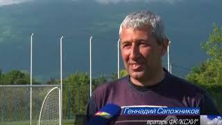 Футболисты КСХИ в Абхазии