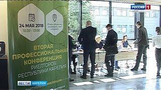 """""""Черным риелторам"""" закроют доступ к рынку недвижимости Карелии"""