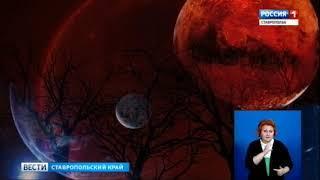 «Кровавая» Луна будет сопровождать Великое противостояние Марса