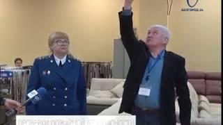 Белгородский «Мега Гринн» проходит проверку на пожарную безопасность