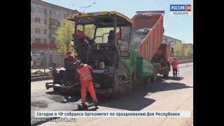 В этом году в Чебоксарах отремонтируют 35 участков дорог