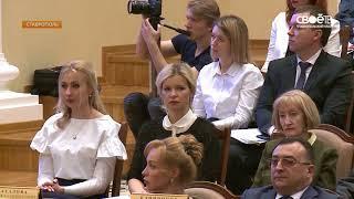 Ставропольские судьи подвели итоги работы за год.