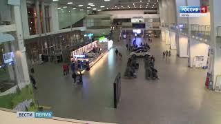 Программу прямых вылетов из Перми в Тунис закрывают досрочно