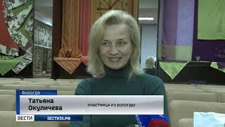 В Вологде прошел конкурс работников лёгкой промышленности