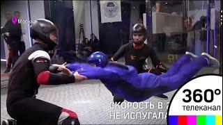 Возраст - не помеха: 96-летняя жительница Белгорода освоила полет в аэротрубе