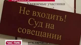 ОПЕРАТИВНАЯ ХРОНИКА 19 03 18