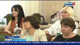 Состоялось заседание Комиссии по подготовке КБР к работе в осенне-зимний период.