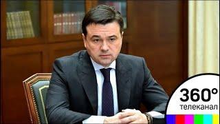 Андрей Воробьев взял под личный контроль ситуацию с мусорными полигонами