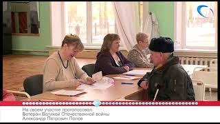 53 секунды: выборы Президента РФ, голосование Александра Попова и данные по явке на 12:00