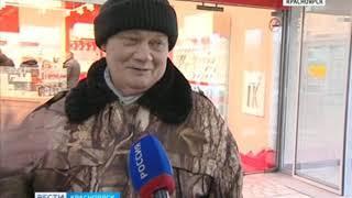 """Предварительные итоги конкурса """"Великие имена России"""""""
