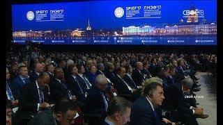 Владимир Владимиров возглавит делегацию Ставропольского края на ПМЭФ-2018
