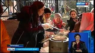 Казаки Ставрополья пришли на помощь нуждающимся