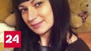 Погоня в Долгопрудном: пьяная женщина с ребенком устроила несколько ДТП - Россия 24