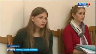 Имя нового сити-менеджера Астрахани будет известно уже в ноябре