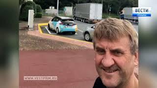 На электромобиле «вокруг света»: Поляк Марек Камински добрался в Японию за 60 дней