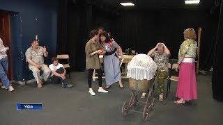 Национальный молодёжный театр готовится к премьере спектакля «Лёвушка»