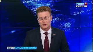 В Астраханской области все региональные проекты пройдут общественную экспертизу
