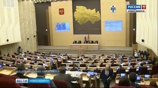 Депутаты Заксобрания одобрили дополнительные меры поддержки аграриев