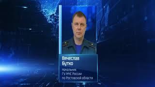 В Главном управлении МЧС России по Ростовской области назначили нового руководителя