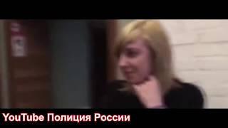 Полиция России-ХОП МУСОРОК