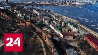 Нижегородские вершины. Специальный репортаж Антона Борисова - Россия 24