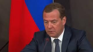 Дмитрий Медведев запустил Комету