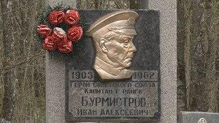Улицы Ставрополя, названные в честь героев Великой Отечественной войны.