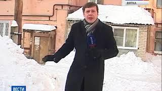 уборка снега (ГТРК Вятка)