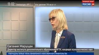 Директор института дополнительного образования НГПУ о подготовке педагогических кадров