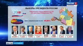 В стране состоялись выборы Президента России