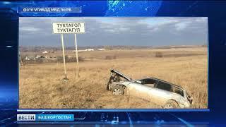 В Туймазинском районе водитель погиб, опрокинувшись в кювет