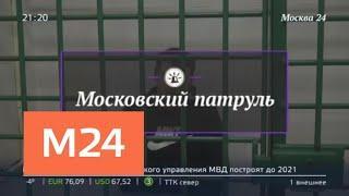 Суд взыскал ущерб с москвички за ДТП с автомобилем, проданным 3 года назад - Москва 24