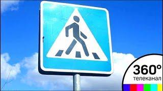 Жители Дубны жалуются на отсутствие пешеходных переходов