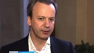 Зампред правительства РФ Аркадий Дворкович проинспектировал объекты ЧМ-2018