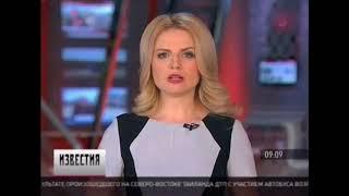 Известия 22.03.2018 Пятый канал Петербург 22.03.18