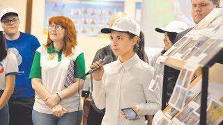 Форум добрых дел в Чайковском