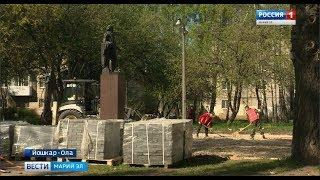 В Йошкар-Оле реконструируют сквер имени Пушкина - Вести Марий Эл