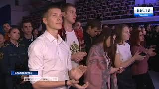 """Герои нашего времени - во Владивостоке чествовали победителей конкурса """"Приморье и люди"""""""
