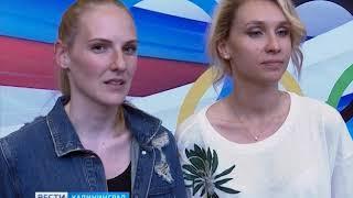 Наталья Ищенко и Светлана Ромашина провели мастер-класс