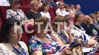 Документ, над которым работала вся Нижегородская область наконец готов