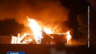В Таганроге на пожаре погибли люди