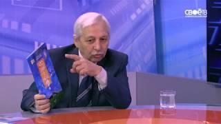 2018 04 03 Актуальное интервью. Николай Aнаньченко