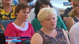 В Мордовии депутат Государственной Думы России Александр Воробьев в рамках региональной недели посет