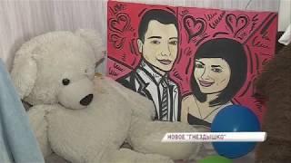 Ярославская пара праздник всех влюбленных встретит в новой квартире